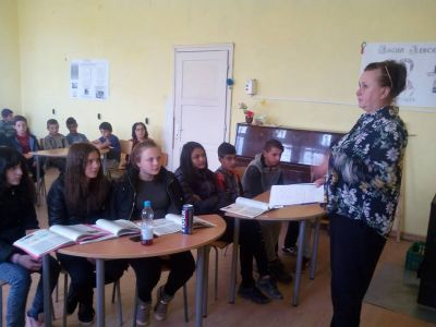 140 години от Търновската конституция - ОУ Васил Левски - Смоляновци